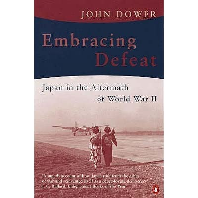 the harmful impact of the aftermath of war The political instability during and immediately after the war led to a new despotic regime and eventually to another civil war the most lasting effect of.