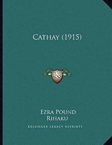 Cathay (1915)