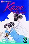 Kaze Hikaru, Vol. 2