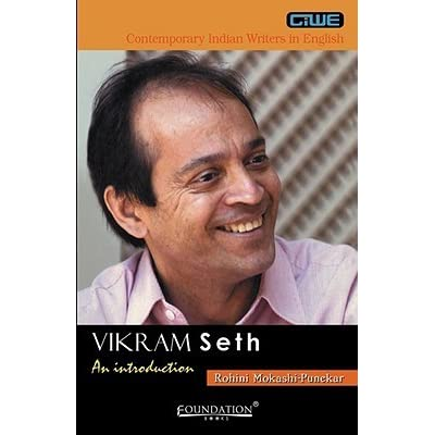 introduction of vikram seth