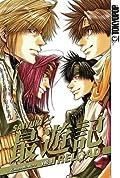 Saiyuki Reload, Volume 9