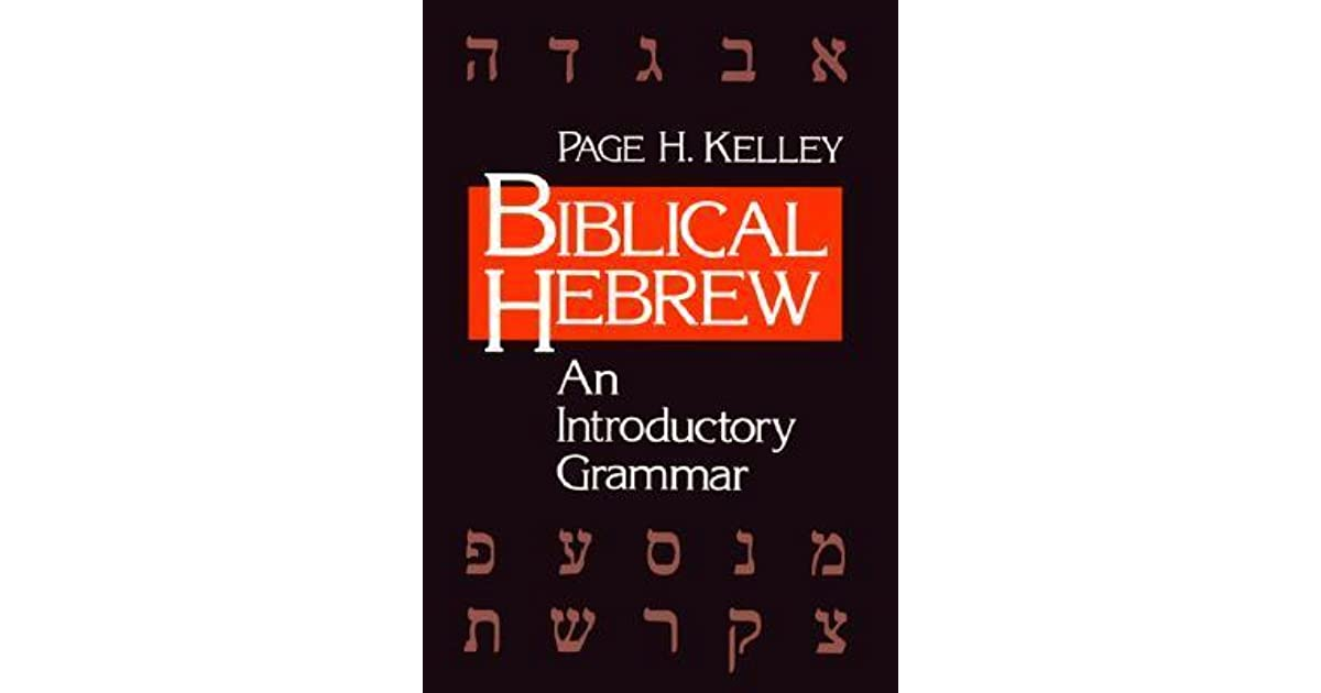 Biblical Hebrew: An Introductory Grammar by Page H  Kelley