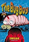 The Bug Boy by Hideshi Hino