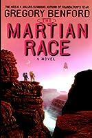 The Martian Race (Adventures of Viktor & Julia, #1)