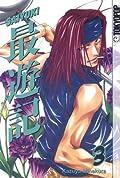 Saiyuki, Vol. 3