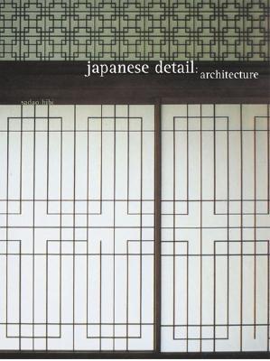 Japanese Detail by Sadao Hibi