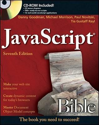 JavaScript Bible [With CDROM]