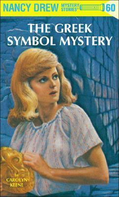 The Greek Symbol Mystery