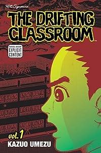 The Drifting Classroom, Vol. 1