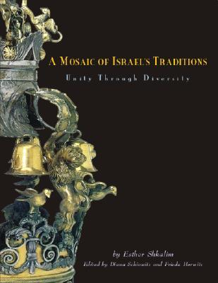 A Mosaic of Israel's Traditions