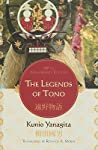 Legends of Tono (Anniversary)