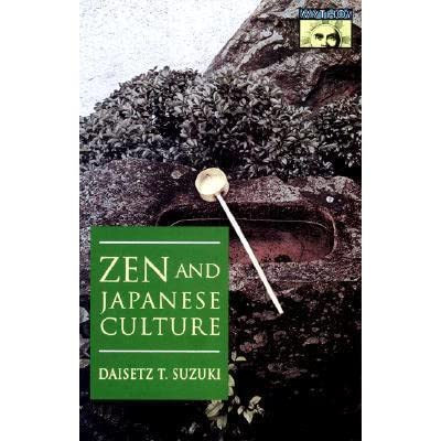 Zen and japanese culture by d t suzuki reviews for Zen culture jewelry reviews