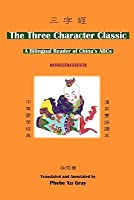 The Three Character Classic: (2nd Edition) a Bilingual Reader of China's ABCs