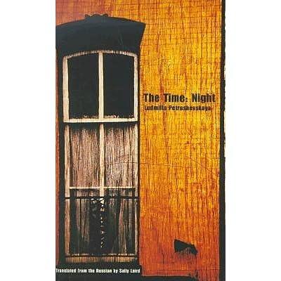 The Time Night Petrushevskaya Pdf