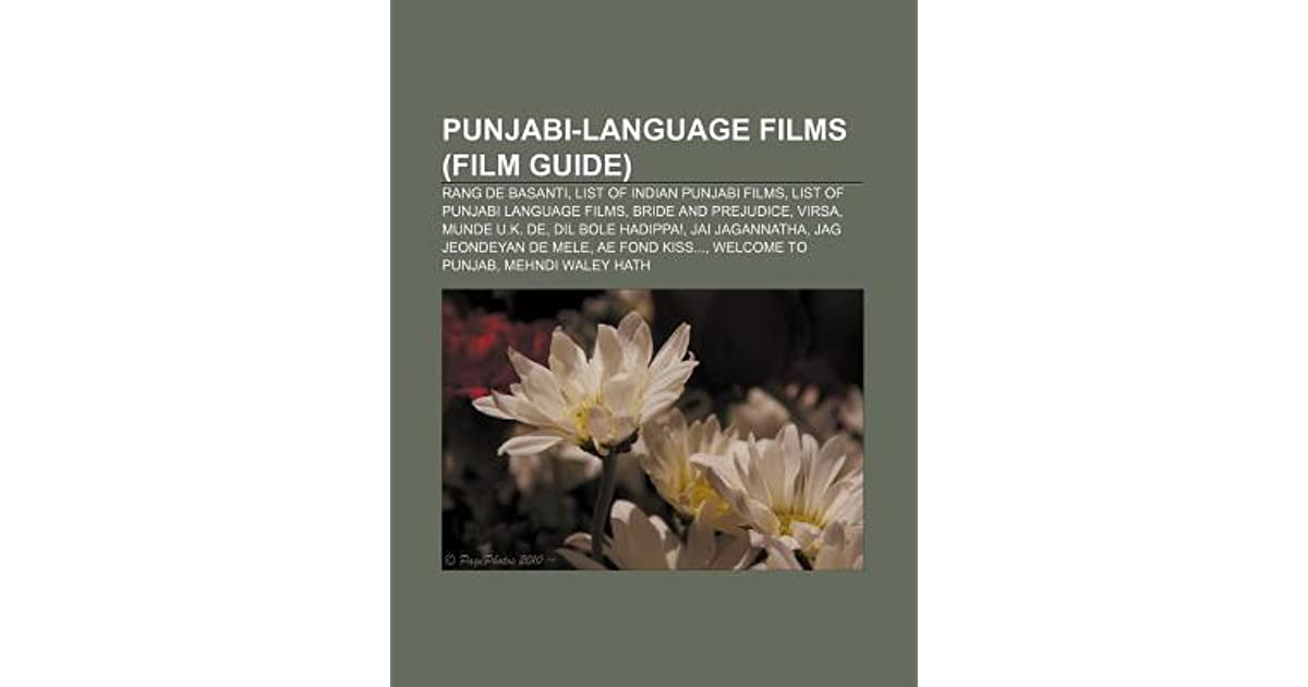 Punjabi Indian Movies Welcome to Punjabi Indian Movies