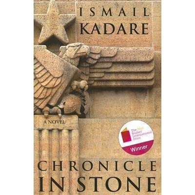 The doors of stone goodreads giveaways
