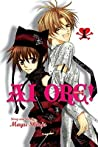 Ai Ore! Love Me! Vol. 1 by Mayu Shinjō