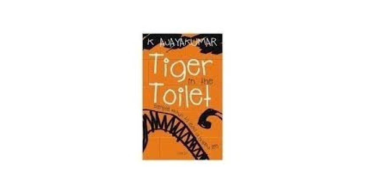 Tiger Toilet Accessoires : Eighten tx d toilettendeckel wc deckel wc sitz tiger im