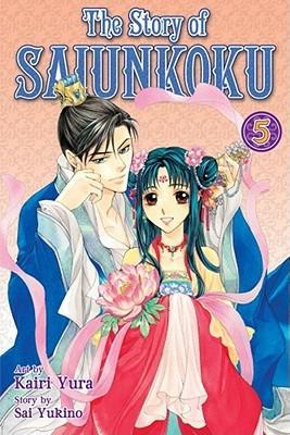 The Story of Saiunkoku, Vol. 5