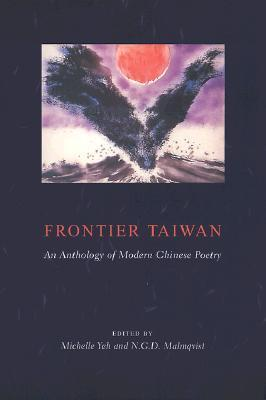 Frontier Taiwan - An Anthology of Modern Chinese Poetry