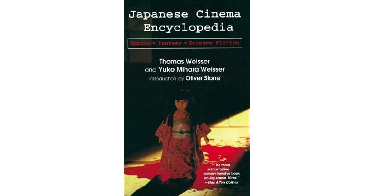 japanese cinema essay An essay about the history of philippine cinema from: onlineessayscom history of philippine cinema introduc tion the youngest of the philippine arts, film has evolved to beco me the most popular of all the art forms.