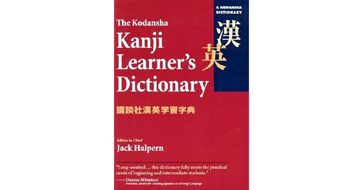 Kodansha Kanji Learners Dictionary Pdf