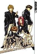 Saiyuki Reload, Volume 6