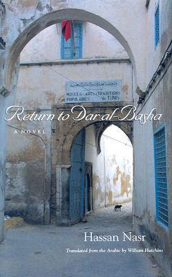 Return to Dar Al-Basha