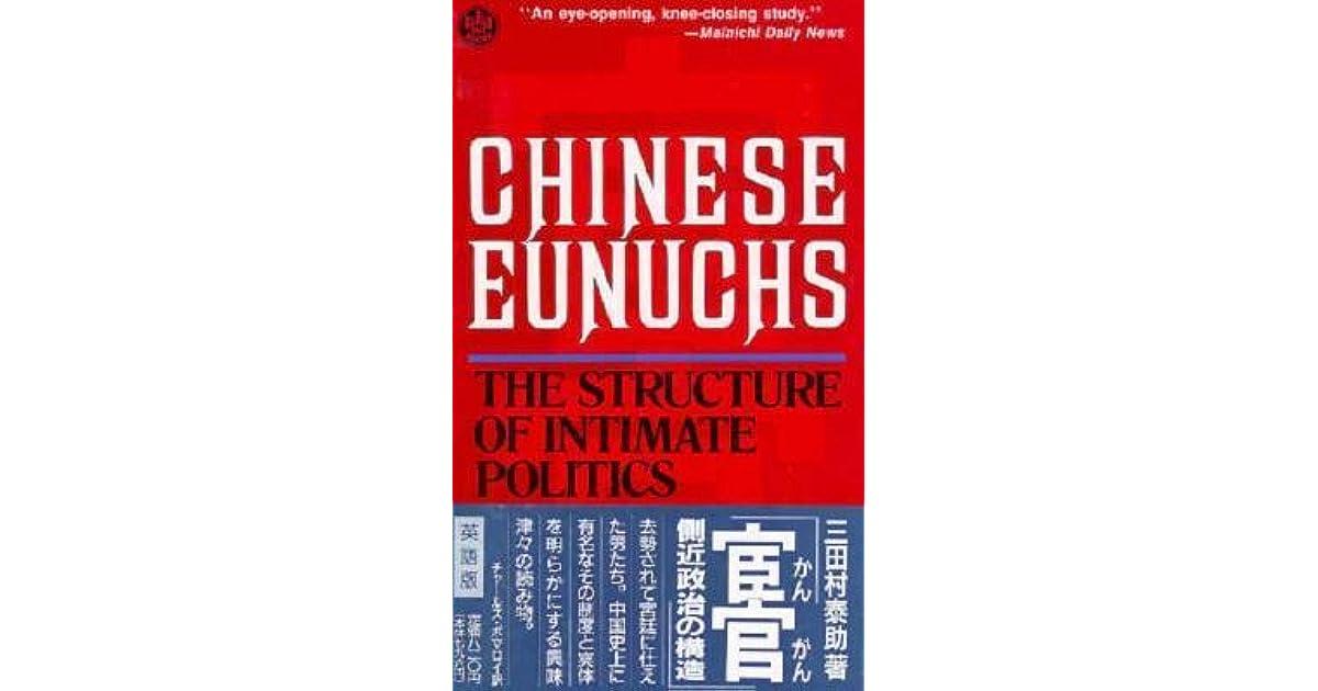 The Last Eunuch Of China Ebook