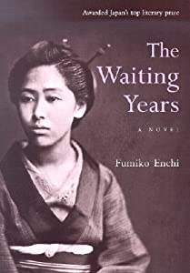 The Waiting Years