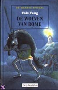 Wolven van Rome (De zwarte spiegel #1)