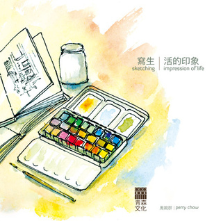 Sketching Impression of Life