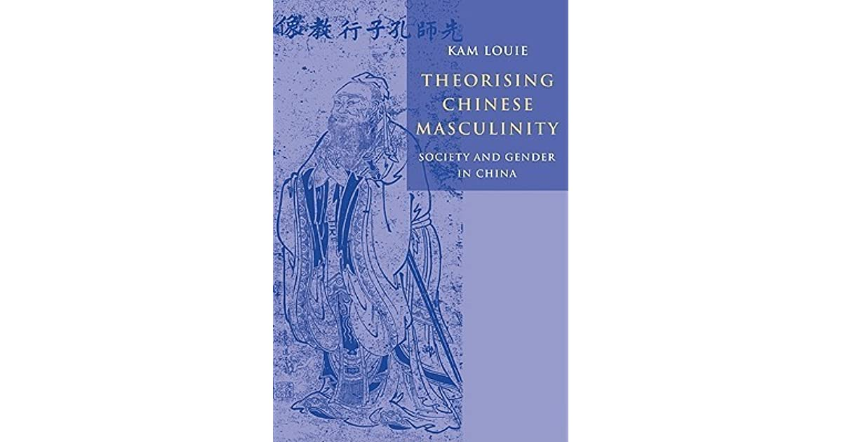 china on masculinity Hofstede's cultural dimentions of china - download as word doc (doc / docx), pdf file (pdf), text file (txt) or read online hofstede's cultural dimentions of china and germany.