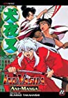 Inuyasha Ani-Manga, Vol. 22