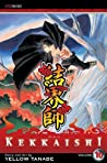 Kekkaishi, Vol. 10 (Kekkaishi, #10)
