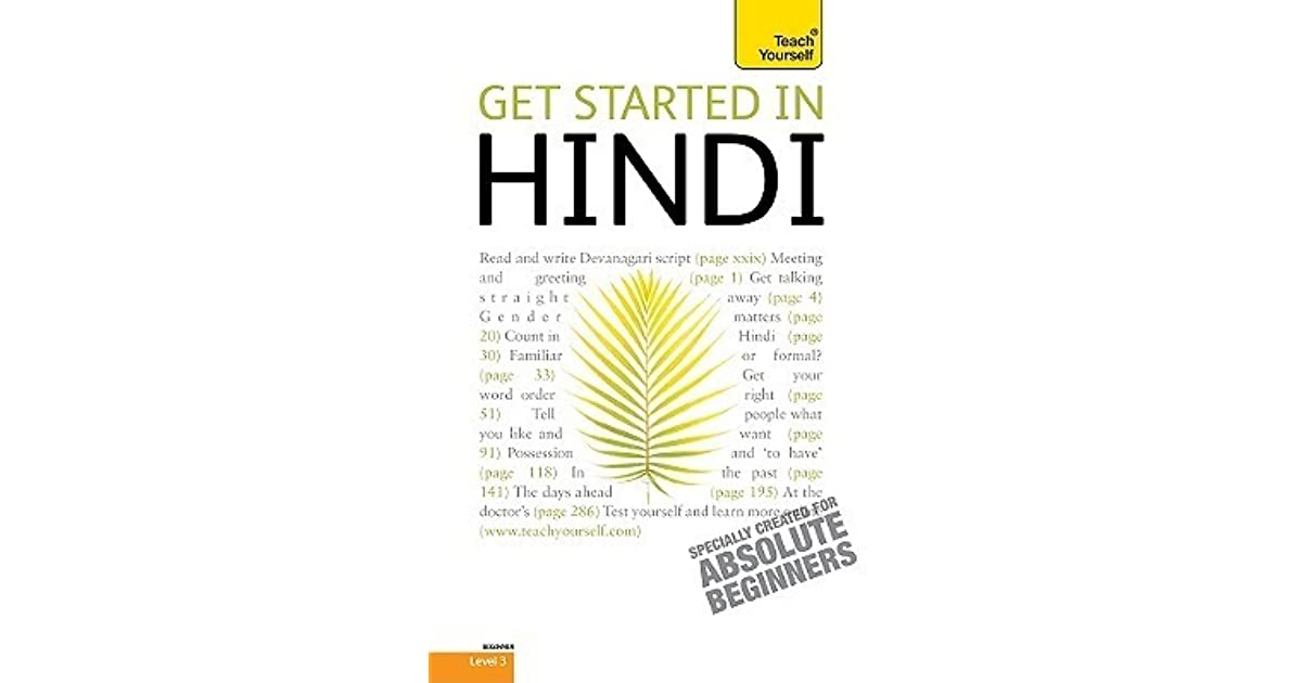 Get Started in Hindi by Rupert Snell