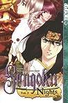 Sengoku Nights Volume 2