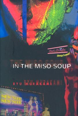 Read In The Miso Soup By Ryu Murakami