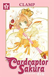 Cardcaptor Sakura, Book 2