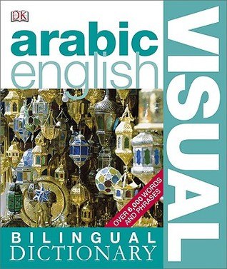 Second Edition Read and Speak Arabic for Beginners with Audio CD