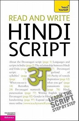 Ruben (Concord, CA)'s review of Read and Write Hindi Script