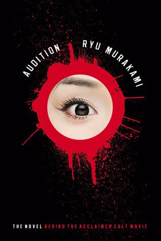 Audition by Ryū Murakami
