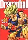 Dragonball Vol. 22 (Dragon Ball, #22)