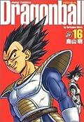 Dragonball Vol. 16 (Dragon Ball, #16)