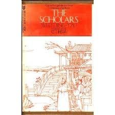 The Scholars by Wu Jingzi