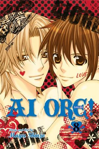 Ai Ore! Love Me! Vol. 8