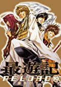 Saiyuki Reload #10