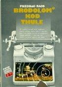 Brodolom kod Thule 1