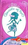 Дівчинка на кулі audiobook download free