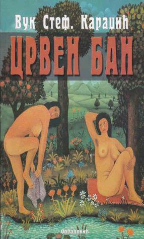 Crven Ban: Erotske Narodne Pesme